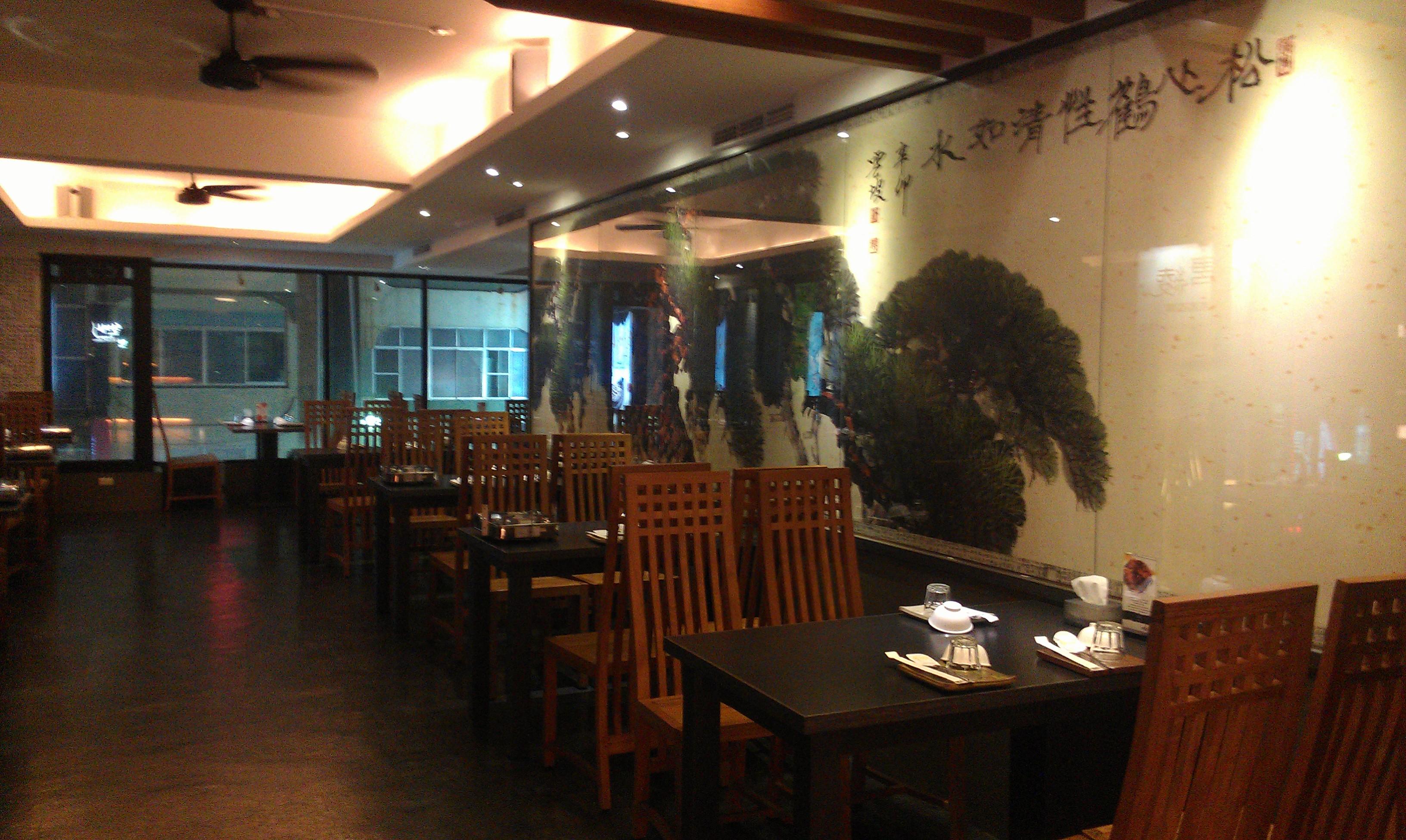 哈摩尼韓食堂