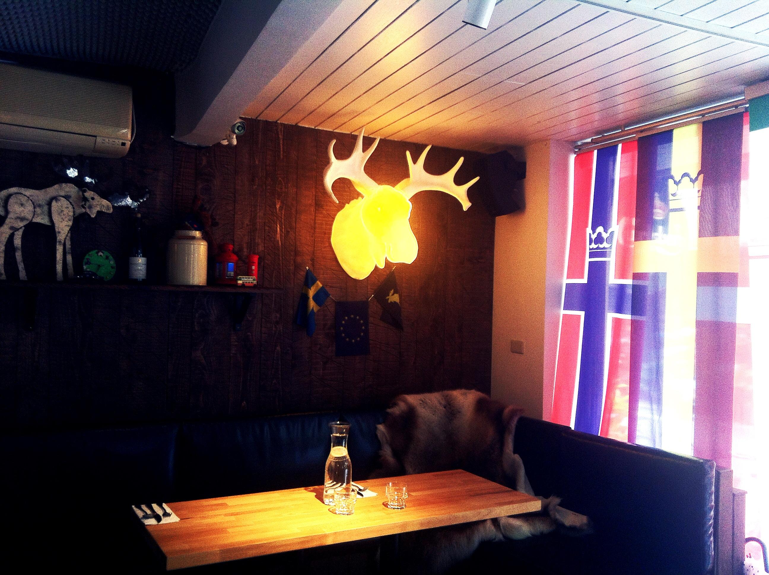 MILO MILO 迷路.麋鹿 瑞典小酒館