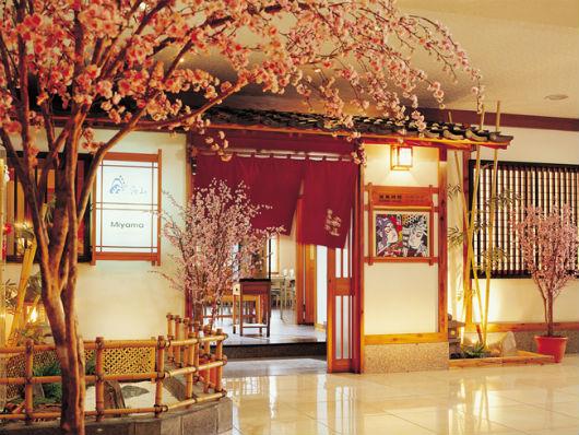 海山廳-台北福華大飯店