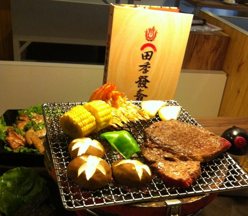 田季發爺燒肉(台中綠園道店)