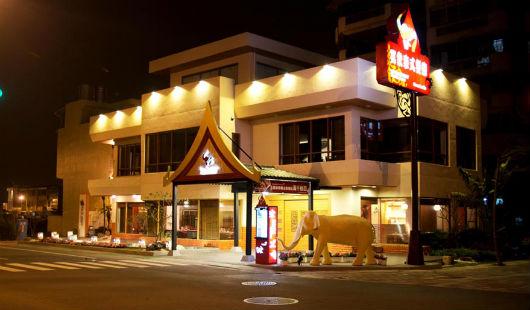 雲象泰式餐廳
