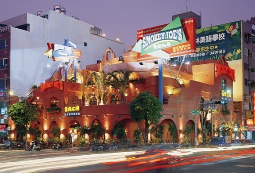 冒煙的喬Smokey Joe's美式墨西哥餐廳(自由店)