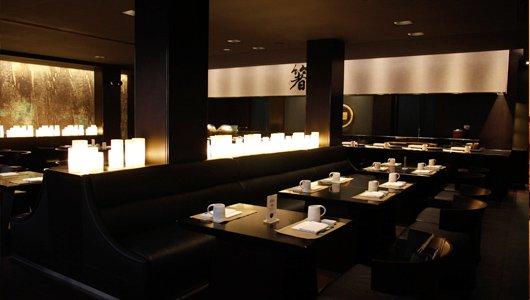 Hashi日本料理