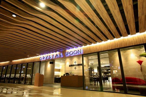晶湯匙泰式主題餐廳 - 京站店