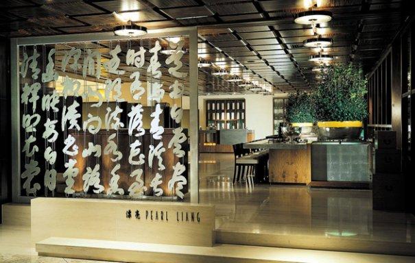 漂亮廣式海鮮餐廳-台北君悅酒店 Grand Hyatt Taipei