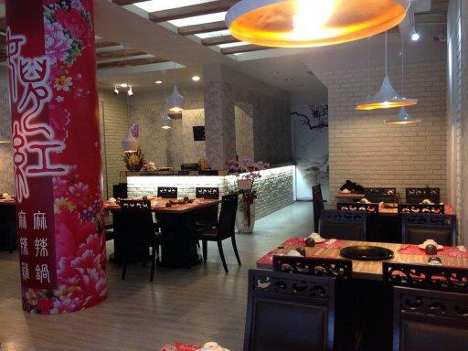 上海歐法蔬食百匯