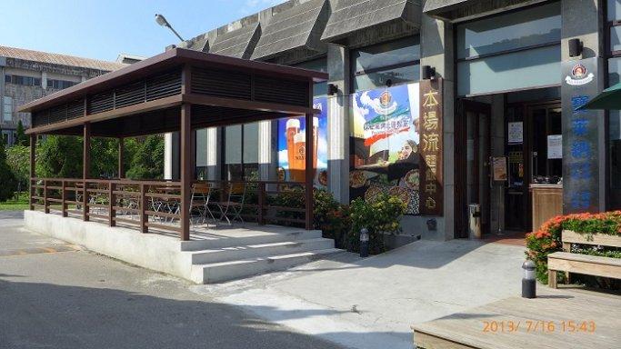 寶萊納啤酒餐廳-桃園釀酒廠示範店