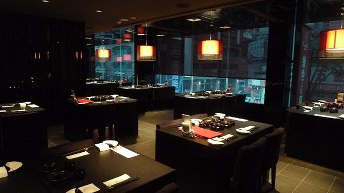 藝奇新日本料理 (永和中山店)