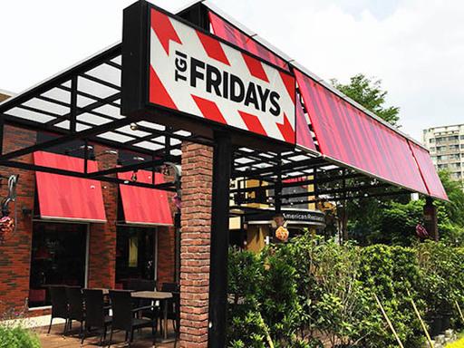 TGI FRIDAYS 星期五餐廳 (台中市政店)