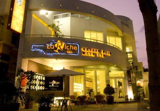瑞德餐廳 La Riche Cellier - 高雄店