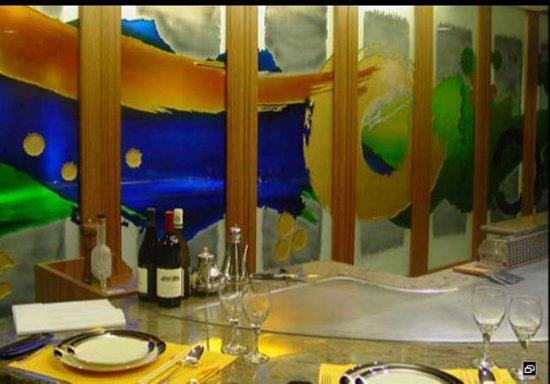 亞洲食錦鐵板燒 - 大億麗緻酒店