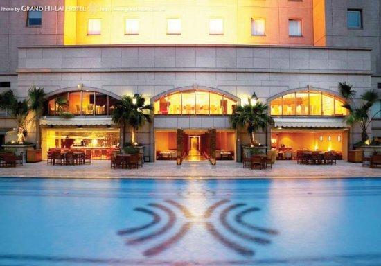 池畔餐廳 - 高雄漢來大飯店