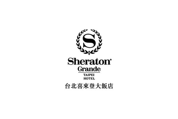 台北【喜來登大飯店】
